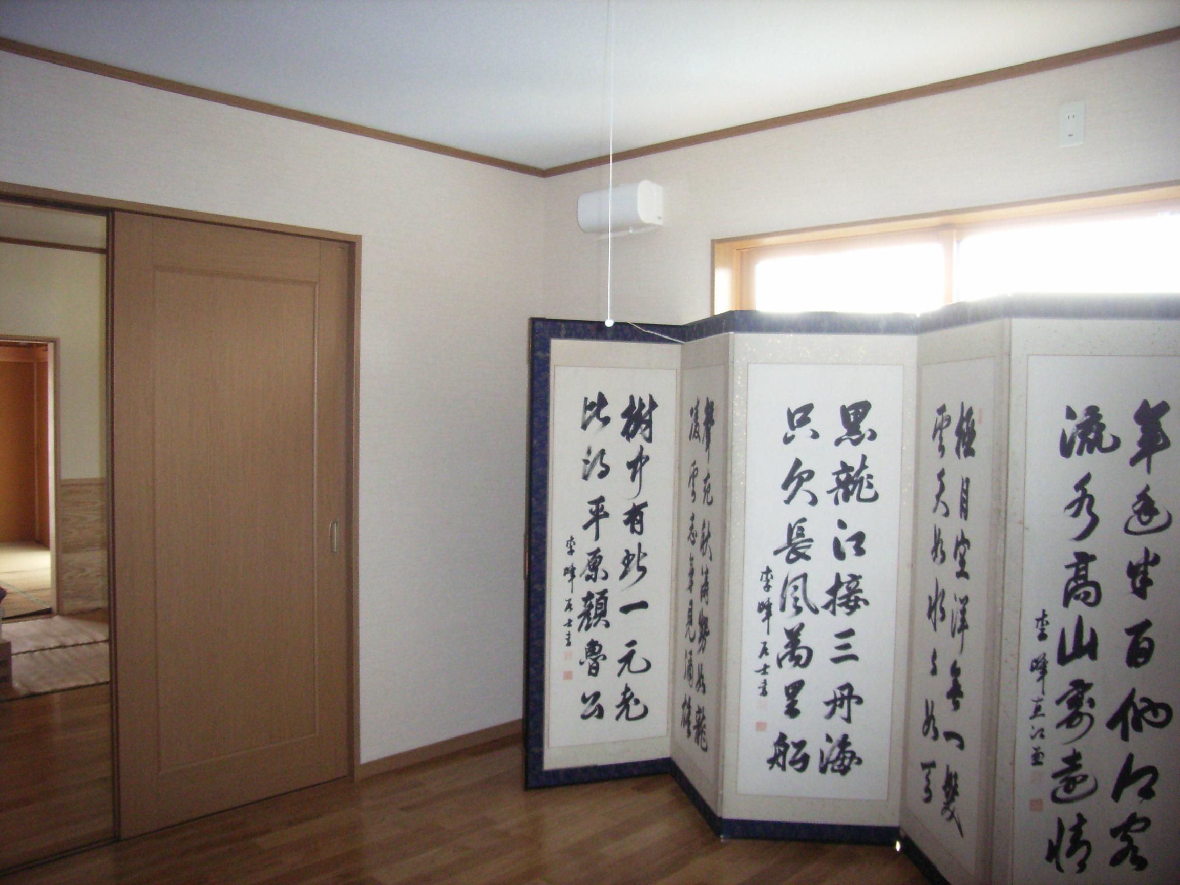 http://www.nagumo-juken.jp/images/s-house6.jpg