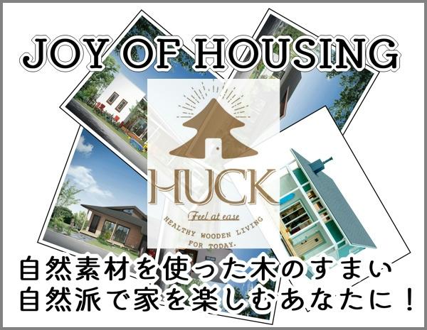 huck89.jpg
