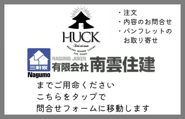 hack_toiawase.jpg