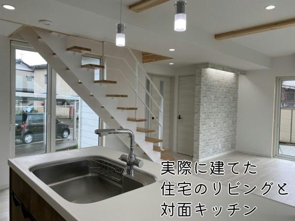 taimen-kitchen.jpg