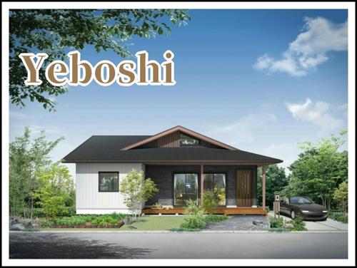 yeboshi.jpg